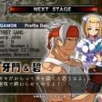 Jingi Storm - Gamon