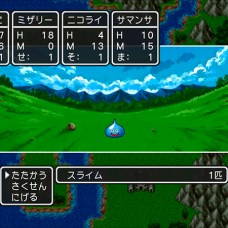 dragon quest iii playstation 4 b
