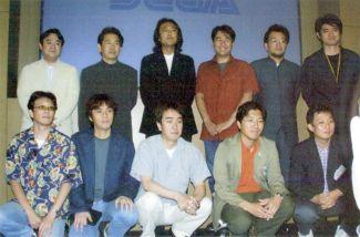 Desenvolvedores da Sega do Japão