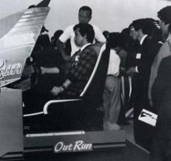 Protótipo de Out Run para arcade