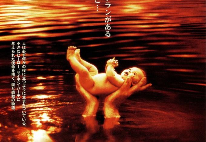 """【サイモン・バーチ】""""号泣"""" 小さなヒーローを描いたおすすめ映画"""