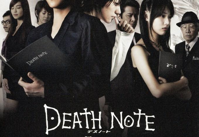 【デスノート(DEATH NOTE) the Last name】続編もクオリティがヤバイ