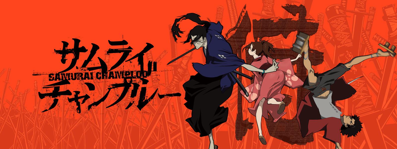 Netflixで視聴出来るおすすめアニメ サムライチャンプルー