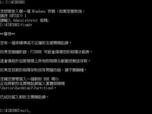 Recover Windows XP Bootloader