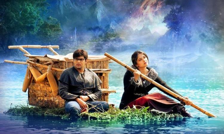 Varna Telugu Movie Stills