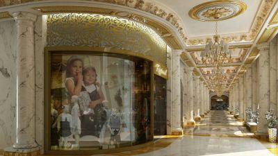 Al Hazm Mall, Doha, Qatar