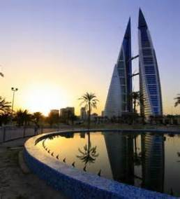 Manama Trade Centre