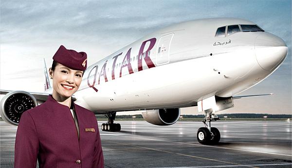 Qatar, pays où les femmes expatriées gagnent le plus