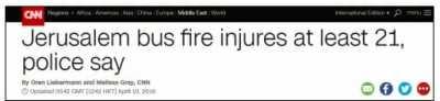 CNN - Bus Fire
