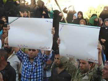 Demo in Idlib