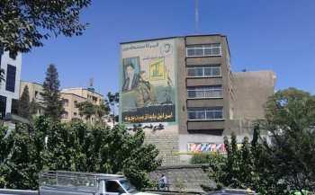 iran-murial