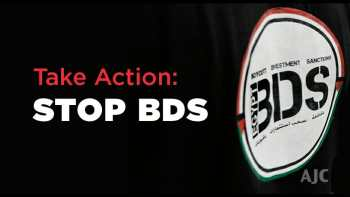 stop_bds