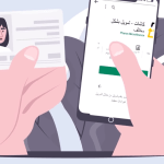 Egypt's Kashat launches country's first nano lending mobile app offering short-term loans up to $100