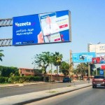 Vezeeta moves its headquarters to Dubai, eyes Nigeria and Kenya for expansion