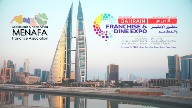 2nd bahrain show 2018