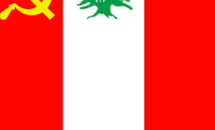 مبادرة الحزب الشيوعي اللبناني