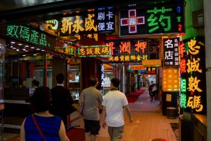 neon walkway, all jewelery and pawn shops for the addicted gamblers