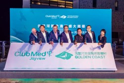Club Med Celebrates The Grand Unveiling Event Of The Premiere Club Med Joyview Golden Coast