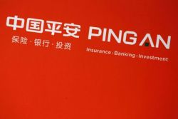 Ping An Academy of Financial Security helps set up Financial Industry Security Research Center in collaboration with other institutions