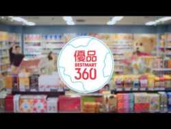 Best Mart 360° Launches New Member Mobile APP Register to Earn 500 Reward Points