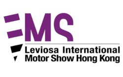 Official presentation of the 1st Leviosa International Motor Show Hong Kong 2019 One of the Top Motor Show in the World Dynamic and Luxurious Event with Innovative Format