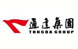 Tongda Group Completes R&D of Plastic Dipole Antenna Deployed in Polarized Base Station Antenna For 5G