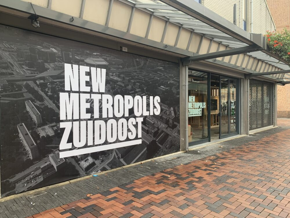 New Metropolis Zuidoost