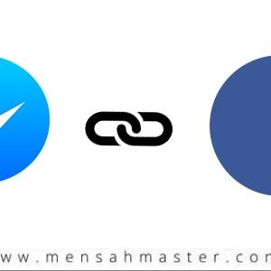Facebook-Messenger-requiert-dorénavant-un-compte-Facebook