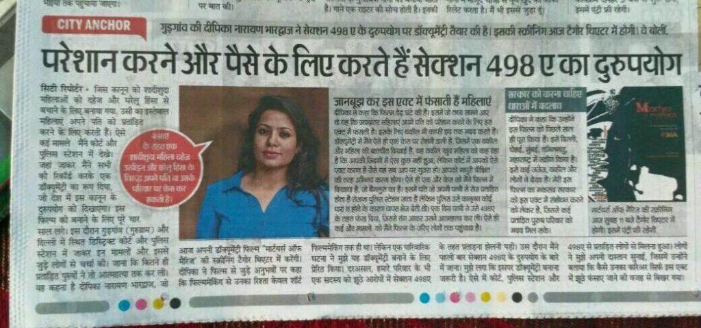 Deepika about MoM
