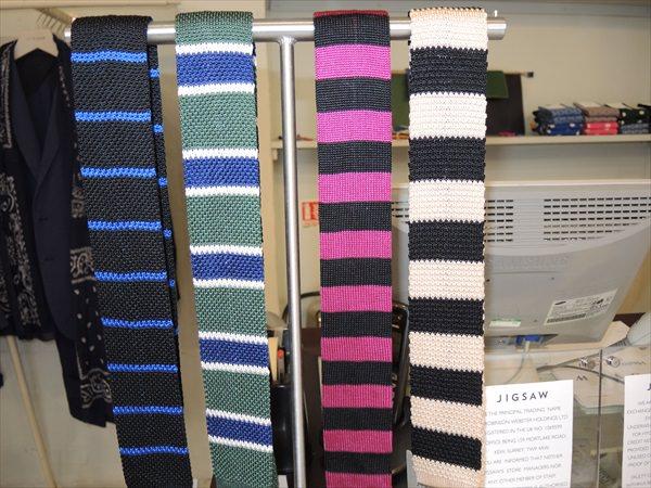 Knitted Silk Multi Stripe Tie