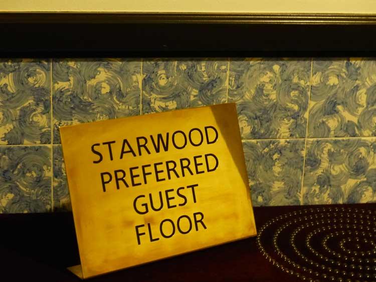 Hotel-Des-Indes-The-Hague-MenStyleFashion--Starwod