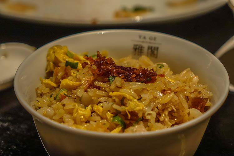 Ya Ge Signature Fried Rice - Mandarin Oriental Taipei