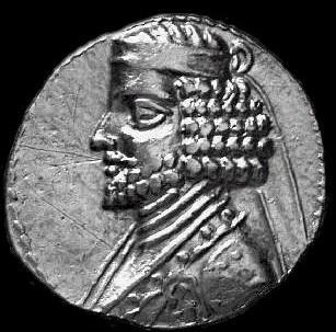 Moneta di Surena - Mente Digitale