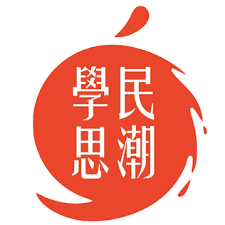 scolarismo joshua wong