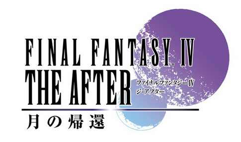 final-fantasy-iv-the-after