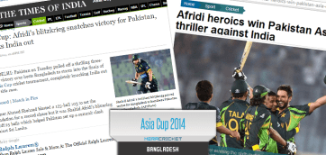 India Pakistan Asia Cup Cricket