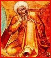 ibn-i-rusd