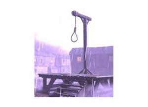 idamcezası