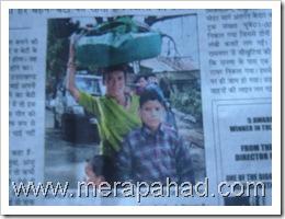 a-brother-with bhitauli-basket