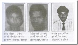 martyr mujjafarnagar1