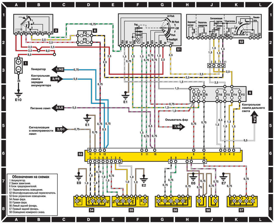 324.eps?resize\\\=665%2C543 wiring diagram for a goldstar ac r6004 fixya wiring diagrams w124 wiring harness cost at virtualis.co