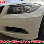 E90 着座センサー断線によるエアバッグ警告灯点灯→修理
