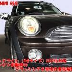 MINI R55 ヘッドライト(H4)LED化対応【エンジン始動時のフラッシング&球切れ警告解除】