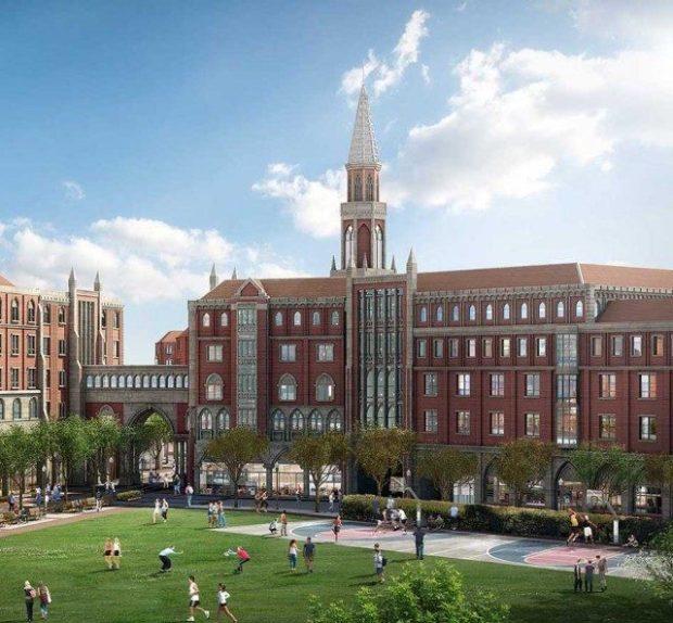 Cowlings Residential College (USC.edu)