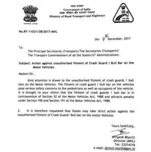 letter-bull-bar-banned