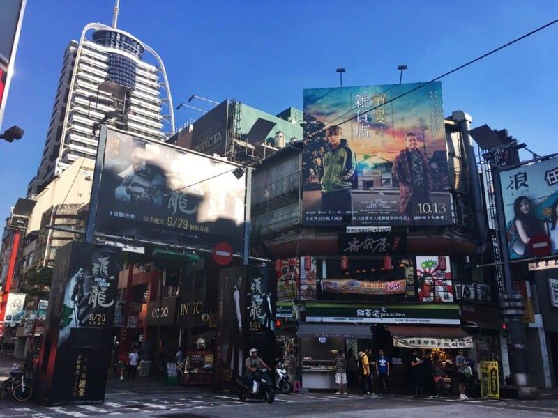 Ximending, Taipéi
