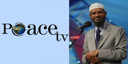 File Photo of Islamic preacher Zakir Naik who runs Peace TV.