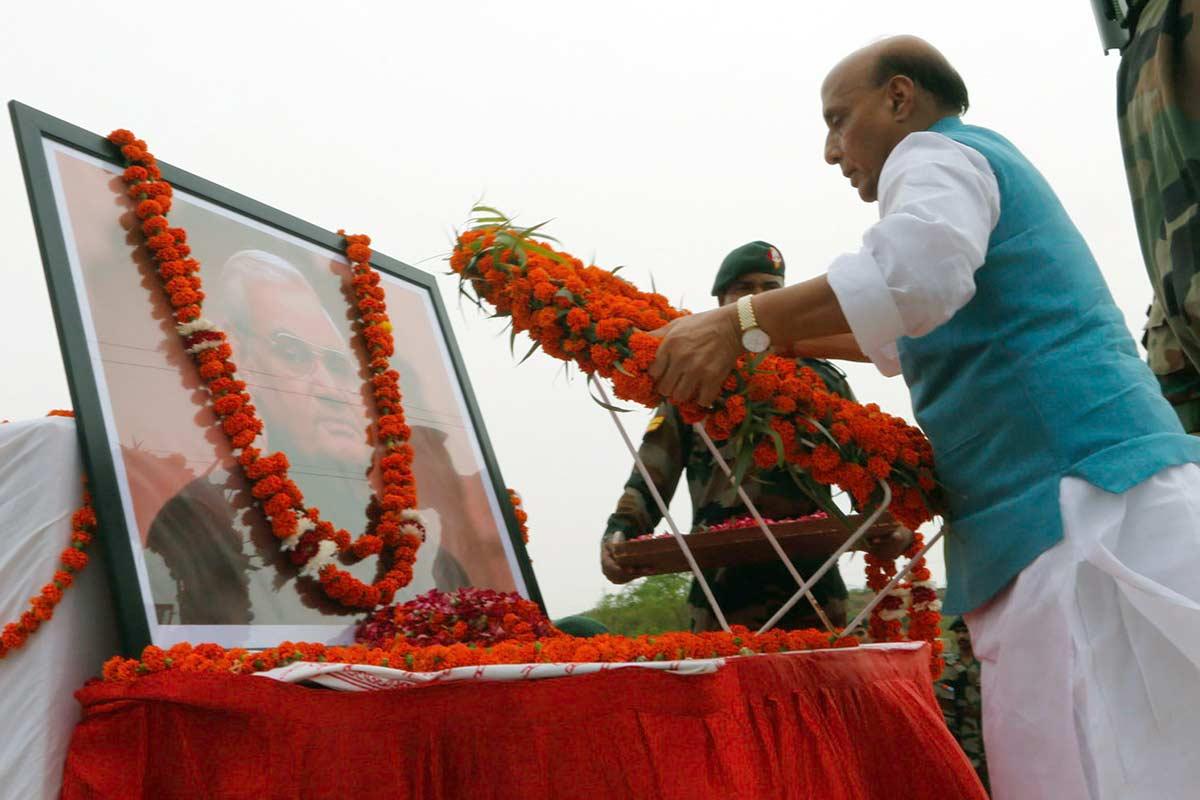 Rajnath Atal Bihari Pokhran