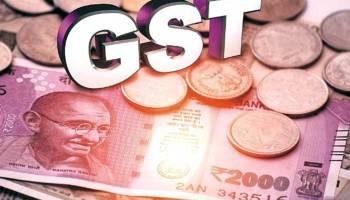 GST, GST Return, GST News, GST Meeting, GST Nil Return Through SMS