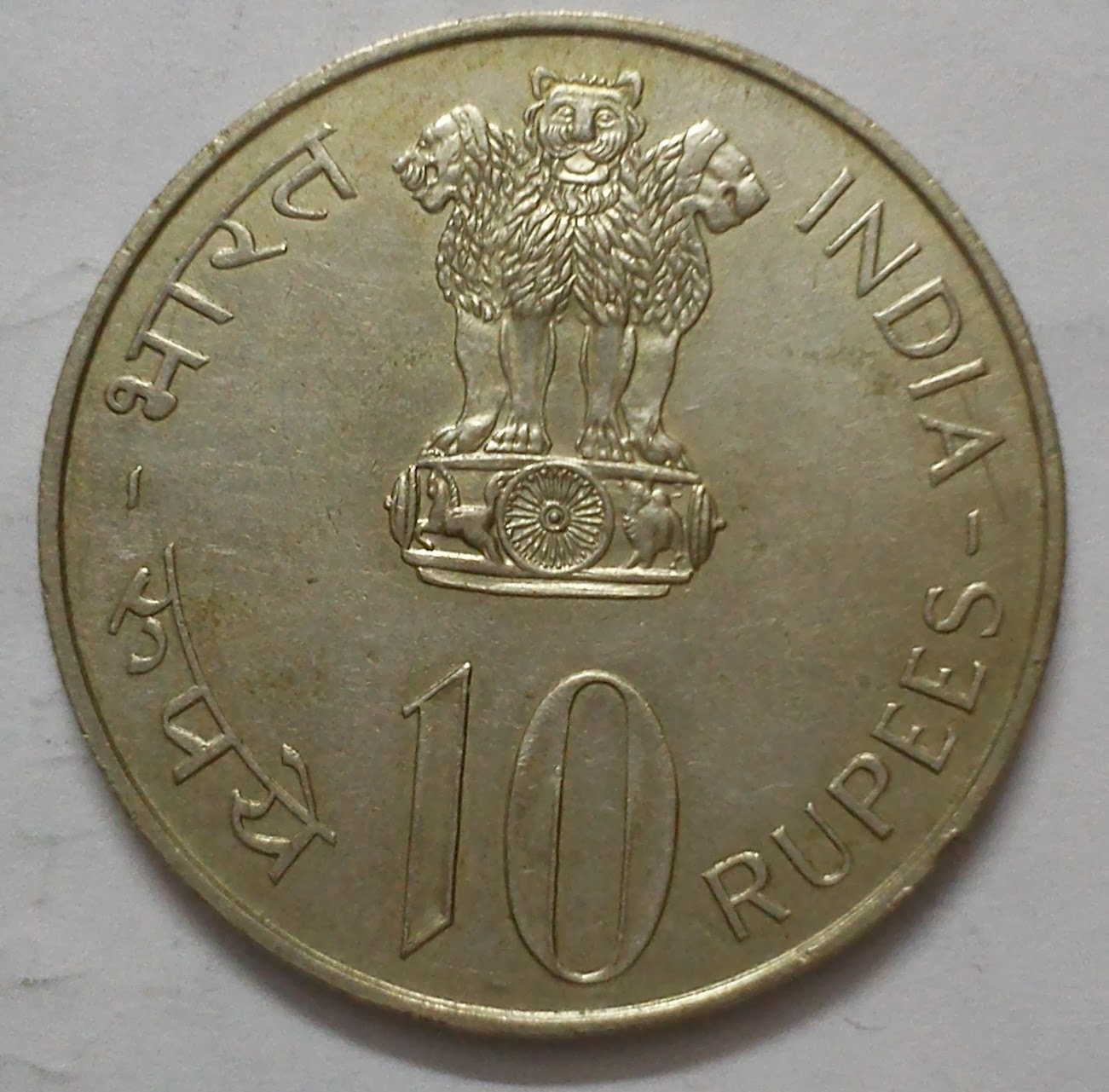 Indian Currency Coins And Notes